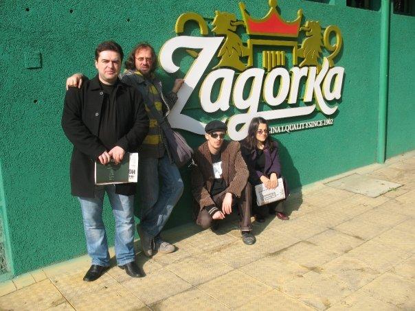 Пред пивоварната на ``Загорка``. Снимка: Стефан Димитров. Всички права запазени!