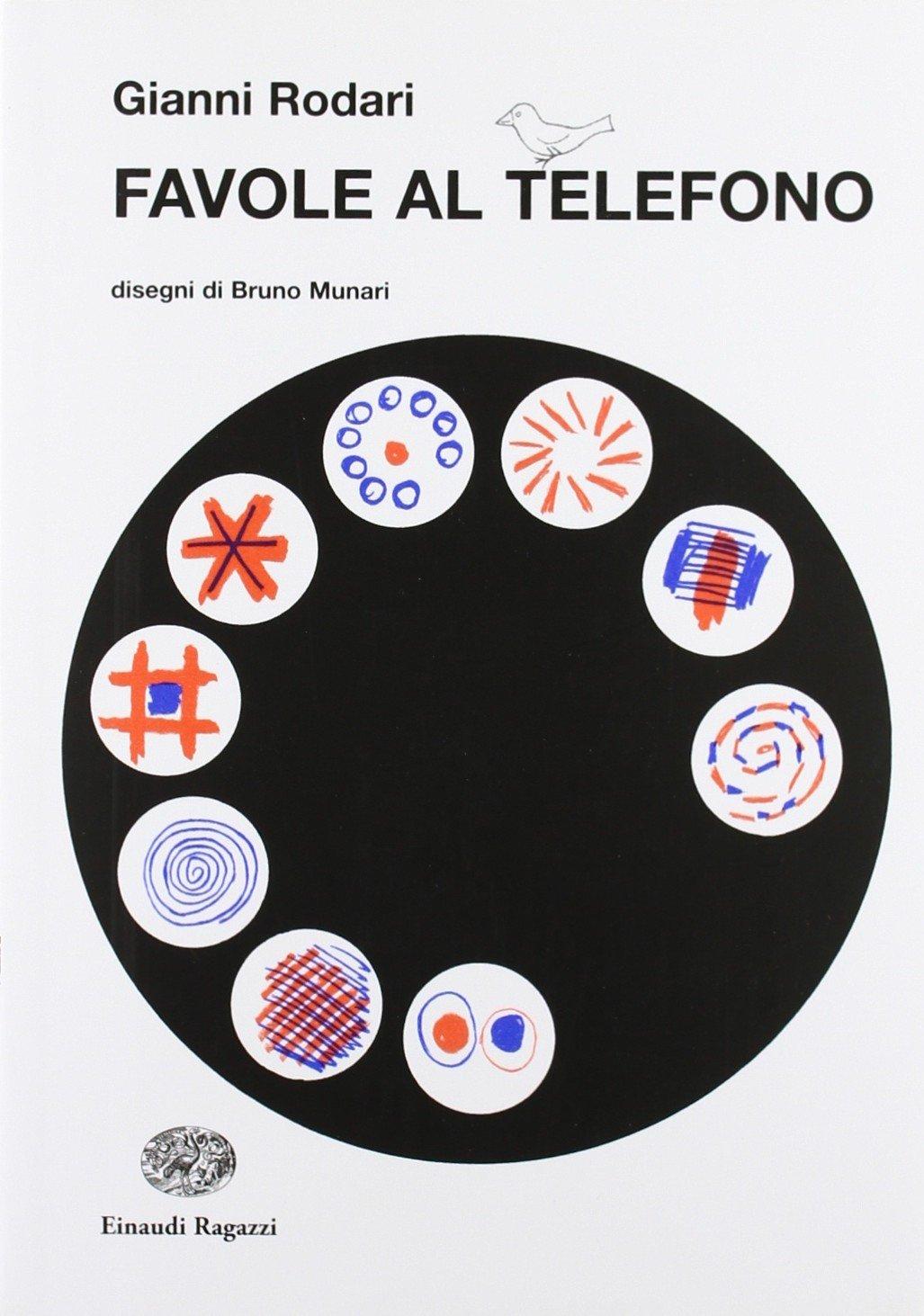 Корица на италианското издание
