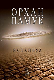 Корица на книгата, снимка: Ednorog.com