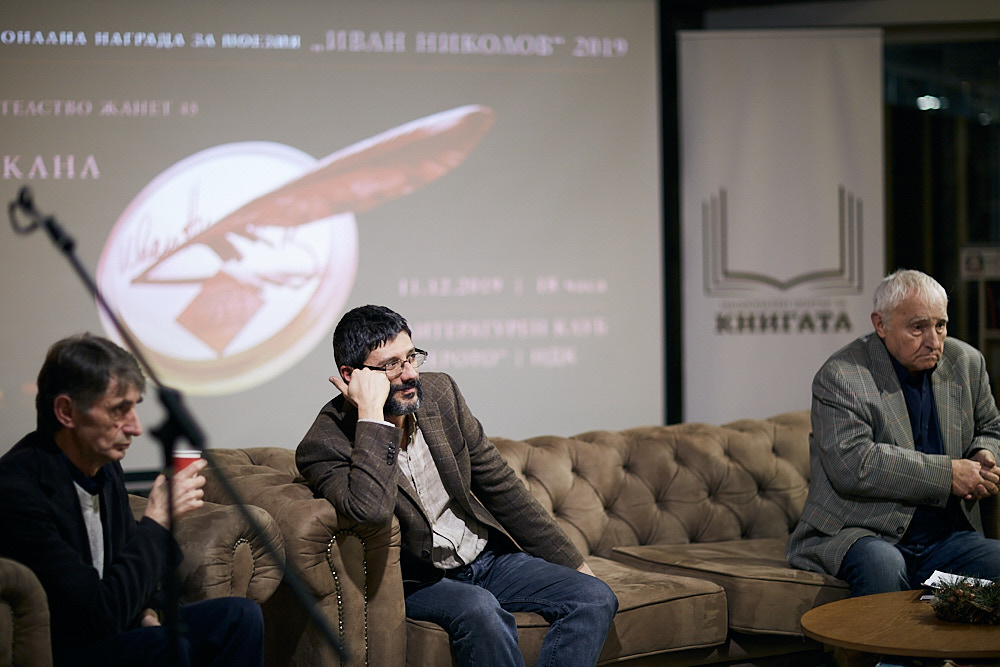 Юлиан Жилиев, Йордан Ефтимов, Светлозар Игов